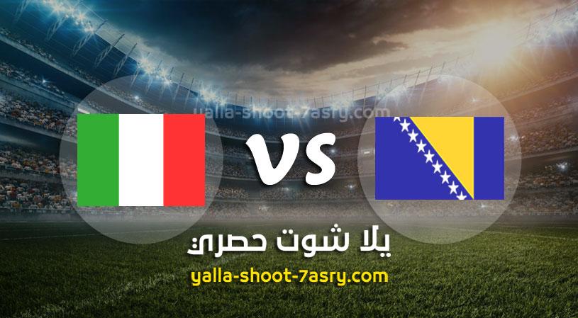 مباراة البوسنة والهرسك وايطاليا
