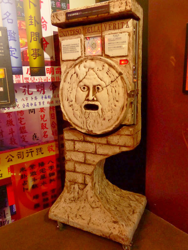 Fortune Tellers, Diseurs de bonne aventure Taïwanais - P1040275.JPG
