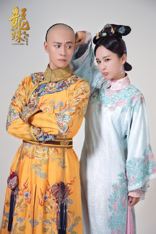 Legend of Dragon Pearl China Drama