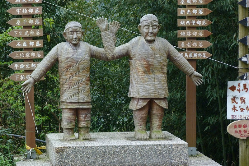 TAIWAN. Dans une region ou habitent les aborigenes de l ethnie Atayal - P1110639.JPG