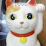 すみだゆうじ's profile photo