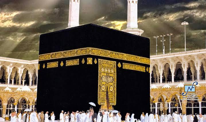 Esensi Haji Dan Pengorbanan Hakiki