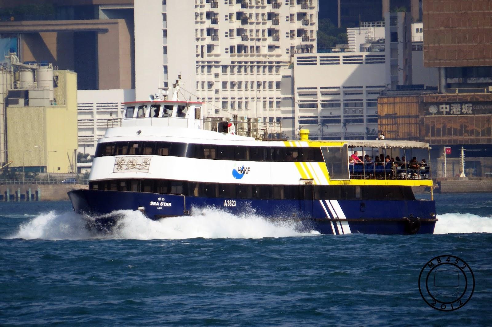 港九小輪 HKKF - 財利普通船 - 香港渡輪集 Hong Kong Ferries