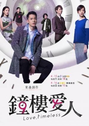Người Tình Gác Chuông - Love, Timeless (2017)