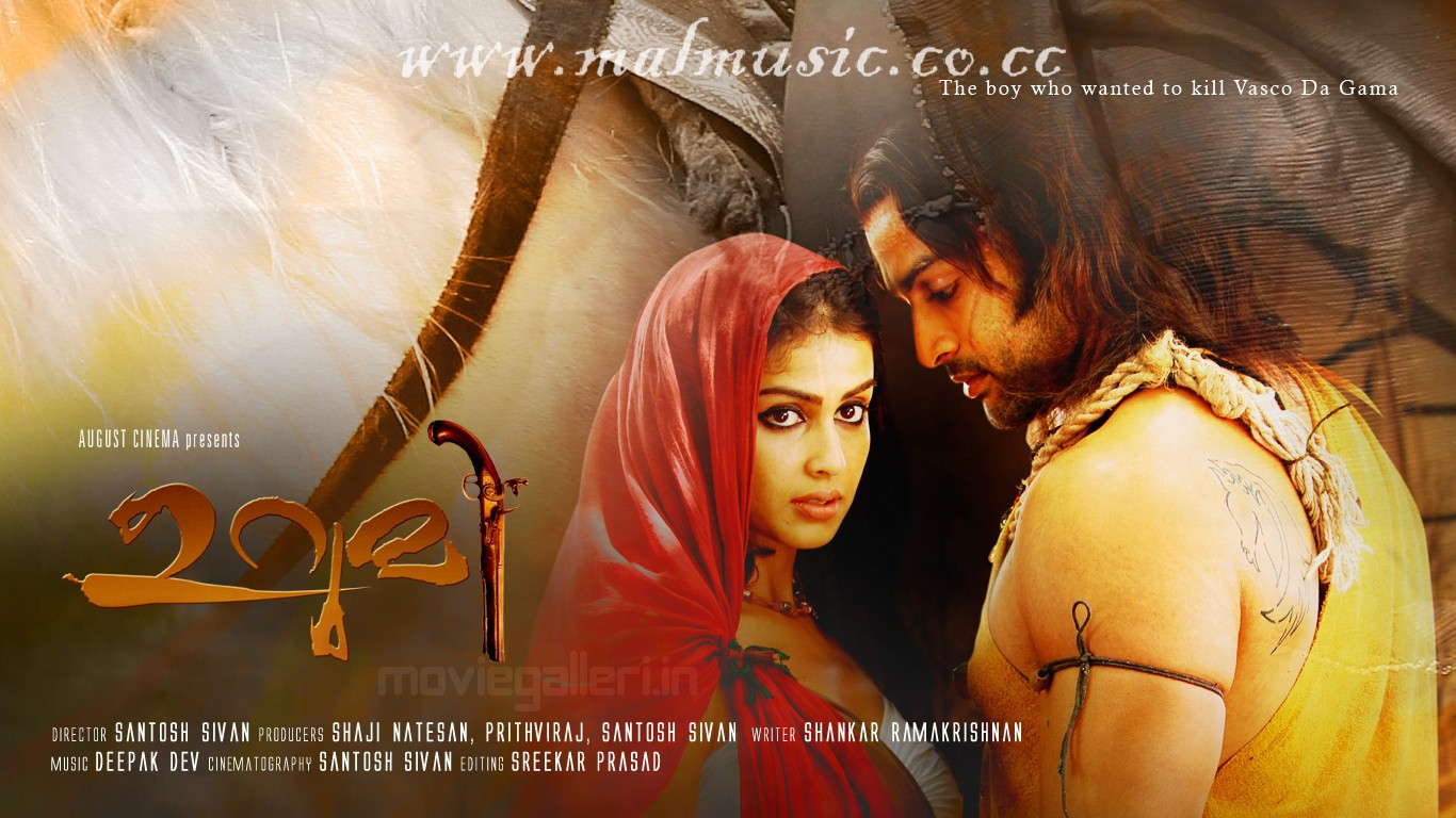 Malayalam Movie Songs Download