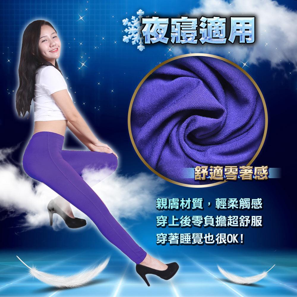 5B2F 五餅二魚 涼感 內搭褲 涼感褲 涼爽 人造絲 台灣製造 MIT親膚 機能 舒適 彈力
