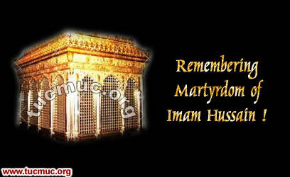 Martyr Imam Ali Hussein Comments