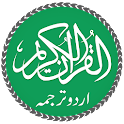 Quran with Urdu Translation icon