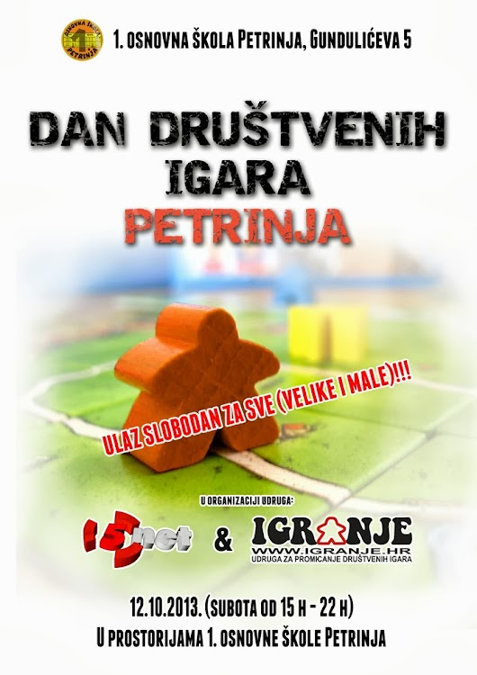 DDI: Igramo se u Petrinji!