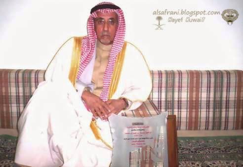 لقاء خاص مع امراء ال سفران حنيذ والهليسيه وامراء ال سعود وعلاقتهم  A meeting with the princes and Haneeth and notables 2005