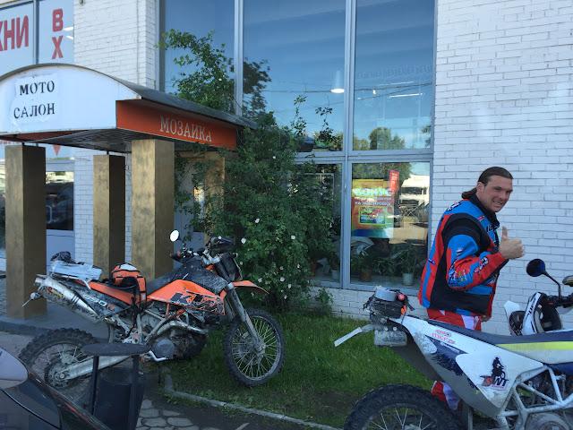 KTM Händler in St. Petersburg City