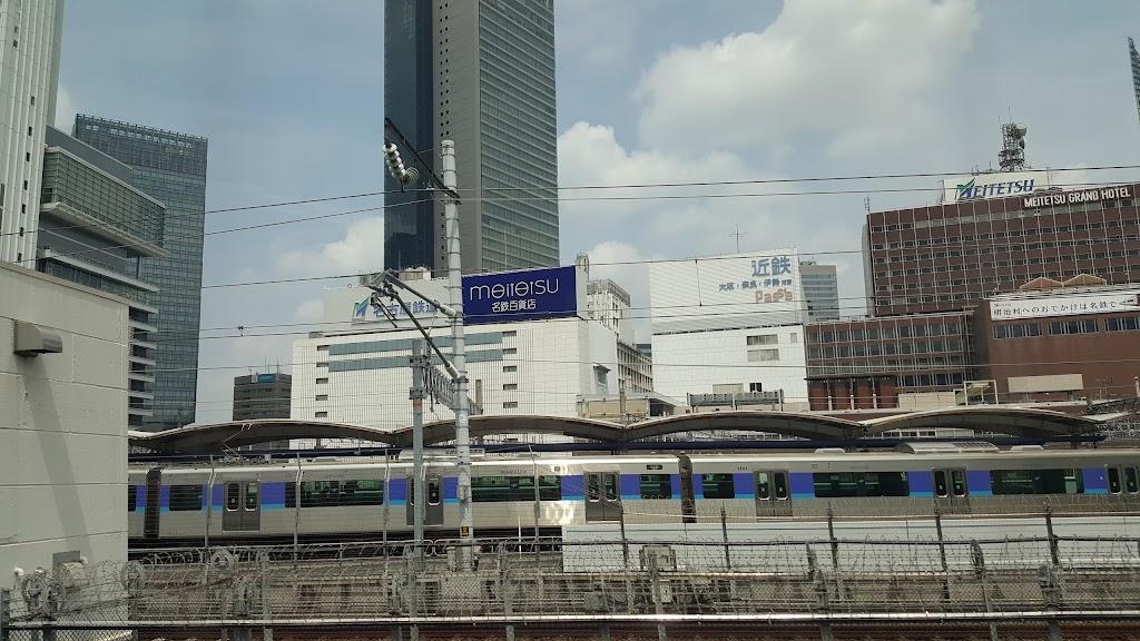 名鐵名古屋