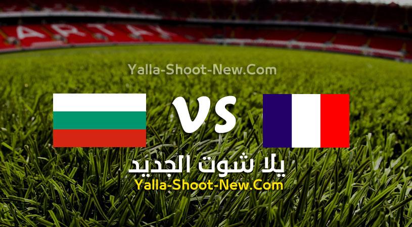 مباراة فرنسا وبلغاريا