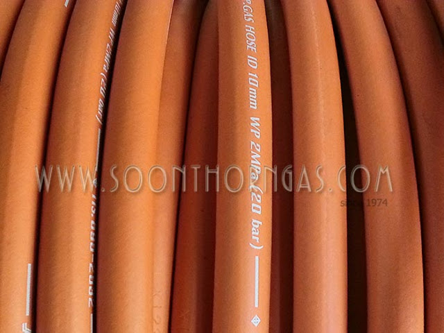 สายแก๊สแรงดันสูง สีส้ม-ดำ NCR/AZNL10OSE01