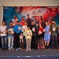 Tik Tak Movie Audio Launch (176).JPG