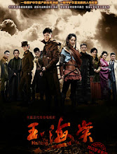 Yu Haitang China Drama