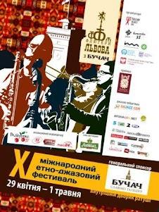 Х Міжнародний етно-джазовий фестиваль «Флюгери Львова з Бучач»