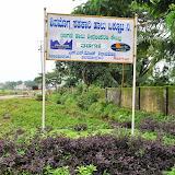 Tadagani Chilling Center