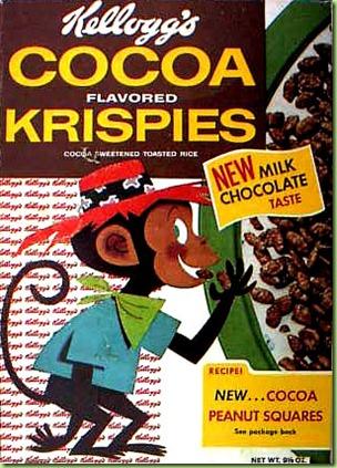 vintage cocoa