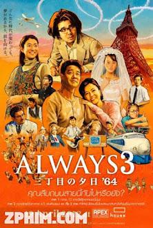 Mãi Mãi Buổi Hoàng Hôn - Always - Sunset on Third Street (2005) Poster