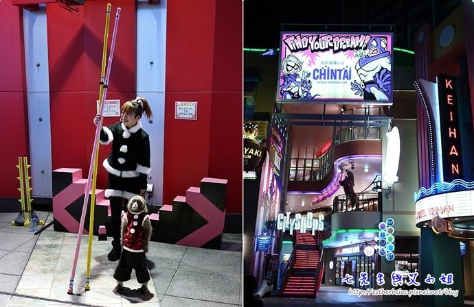6 街頭藝猴與商店