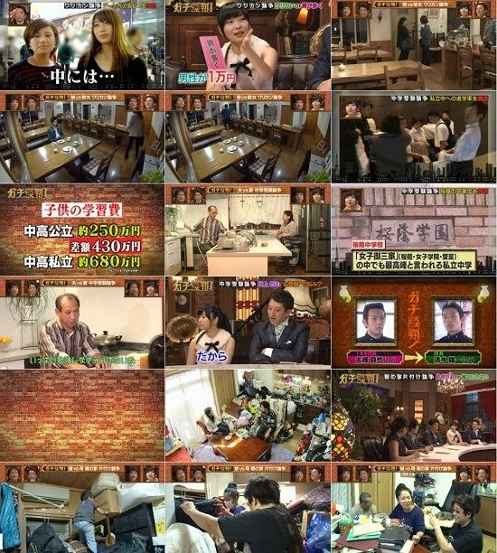 (TV-Variety)(720p) 指原莉乃 – ガチ談判! 141123