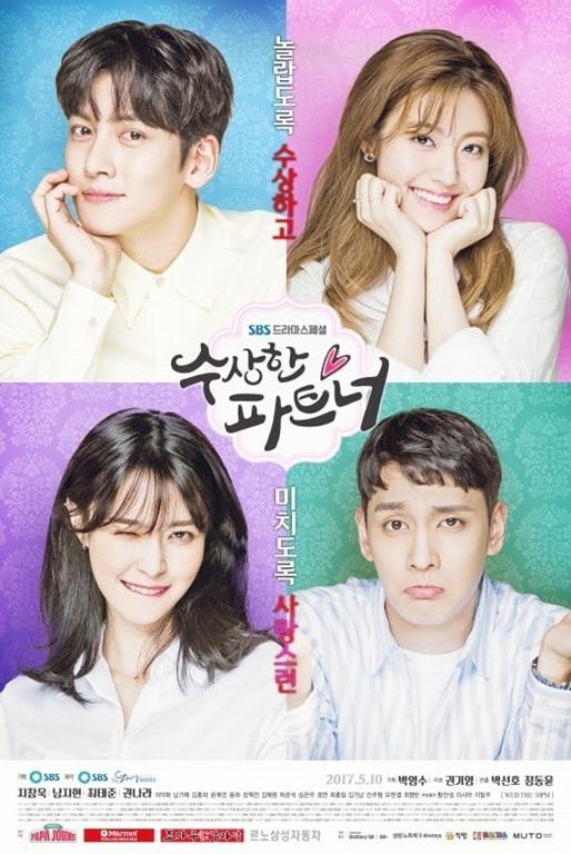 [Ji-Chang-Wook-Nam-Ji-Hyun-Choi-Tae-Joon-Kwon-Na-Ra-Suspicious-Partner%5B4%5D]