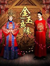 Perfect Couple China Drama