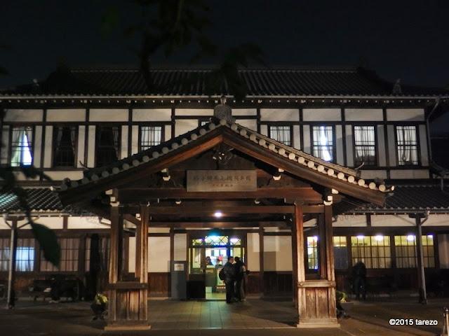 旧二条駅駅舎