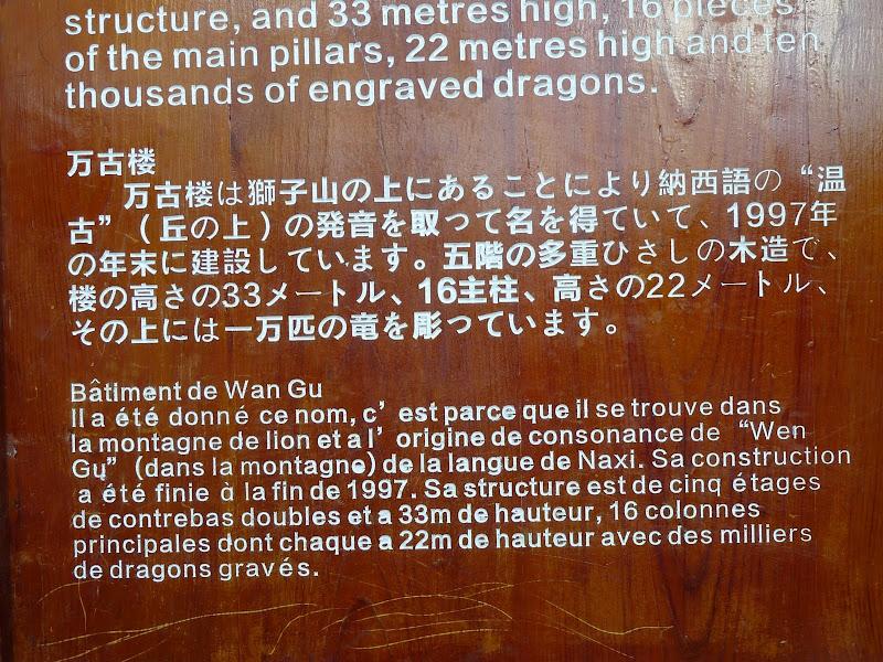 Chine . Yunnan .Lijiang puis Shangri la - P1250471.JPG