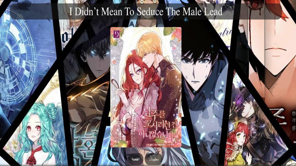 تطبيق ازورا مانجا Azora Manga