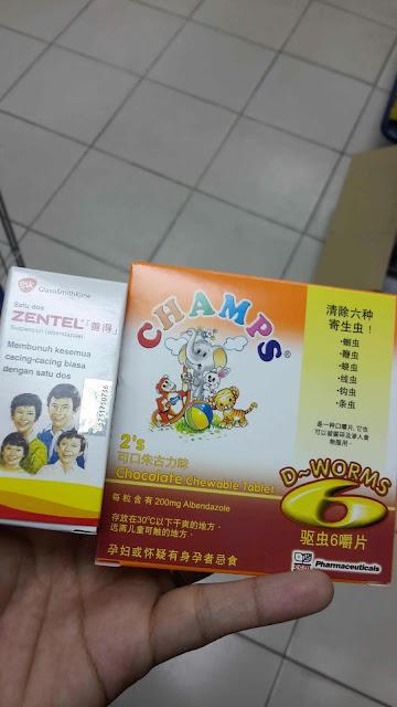 Ubat Cacing Pilihan Mummy Untuk Anak