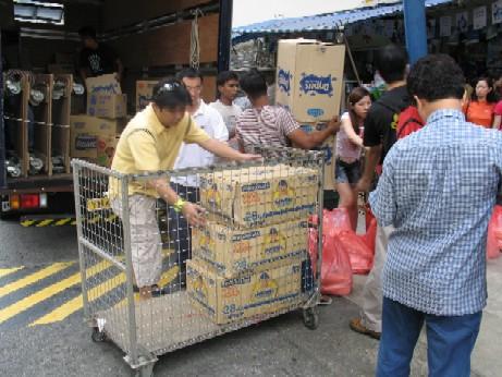 Charity - Club Rainbow Charity 2006 - Charity10.JPG