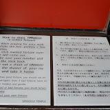 2014 Japan - Dag 11 - jordi-DSC_0918.JPG