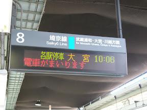 P1500096.JPG