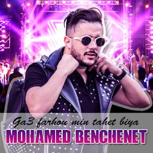 أغاني محمد بن شنات بدون أنترنيت  Mohamed Benchenet 1.0
