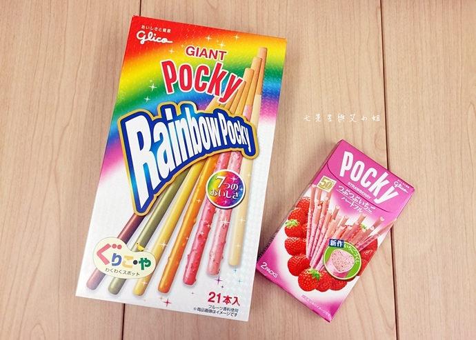 10 日本必買伴手禮 巨無霸彩虹七彩POCKY GIANT RAINBOW POCKY