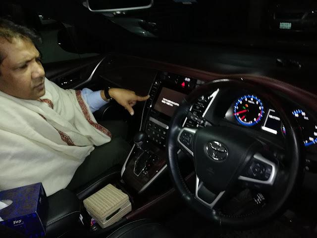 Toyota Harrier unlock steps in english 1