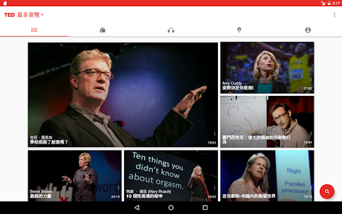 TED  螢幕截圖 5