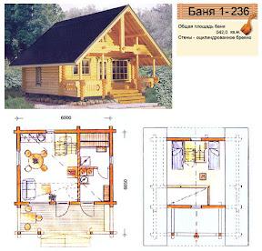 Проект бани 1 - 236