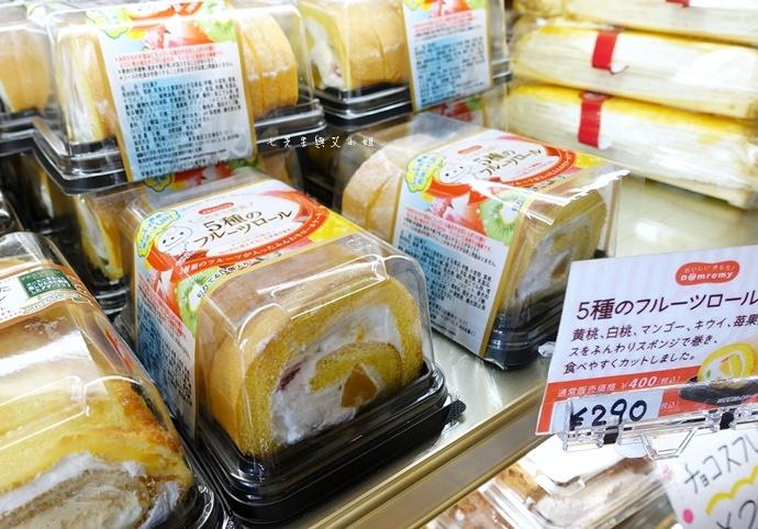 27 東京超便宜甜點 Domremy Outlet 甜點 Outlet