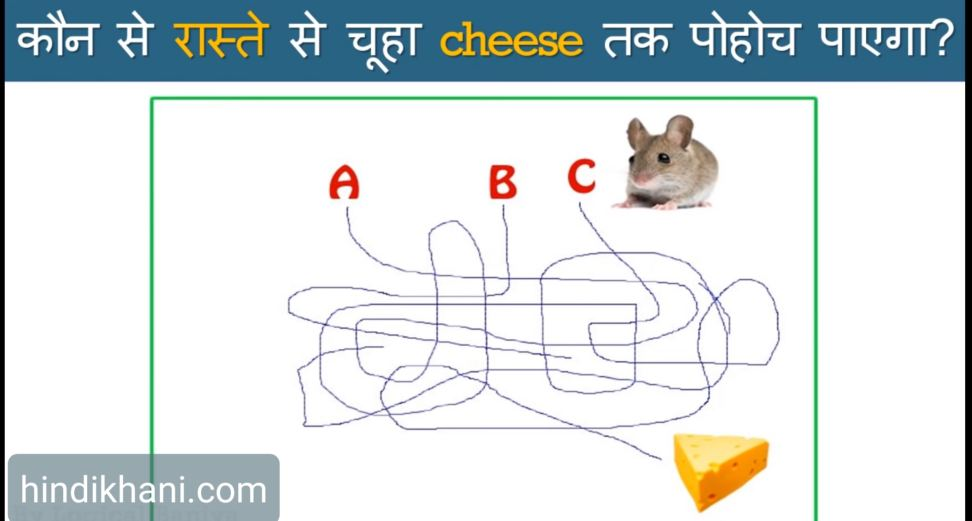 jasosi paheliyan with answer