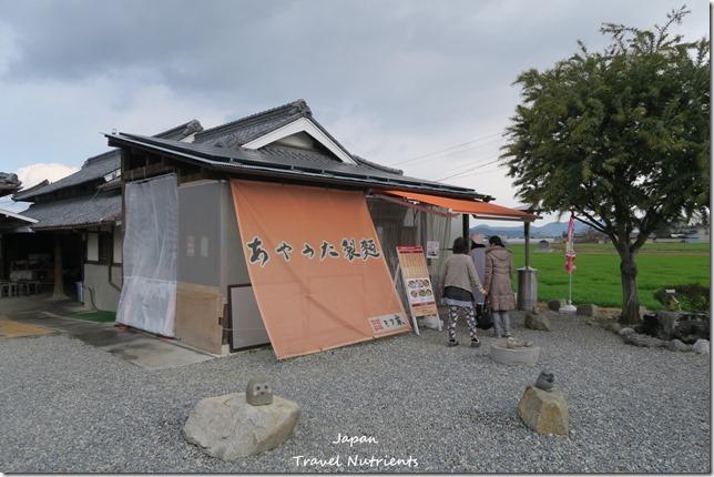 高松 烏龍麵巴士 觀光行程 (56)