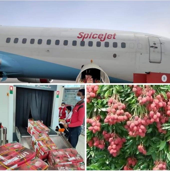 दरभंगा एयरपोर्ट के नाम आज एक और उपलब्धि। कृषि उड़ान योजना के तहत मुजफ्फरपुर की विश्वविख्यात शाही लीची विमान से मुंबई भेजी गयी