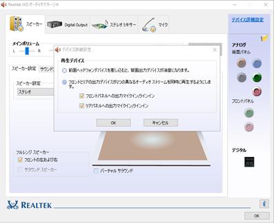 SnapCrab_NoName_2P-0034