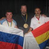 Кривой Рог 2007