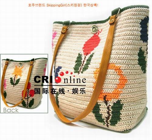 Beach Bag Knitting Patterns-Knitting Gallery