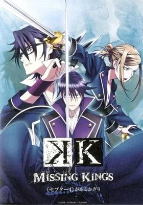 K: Movie Missing Kings