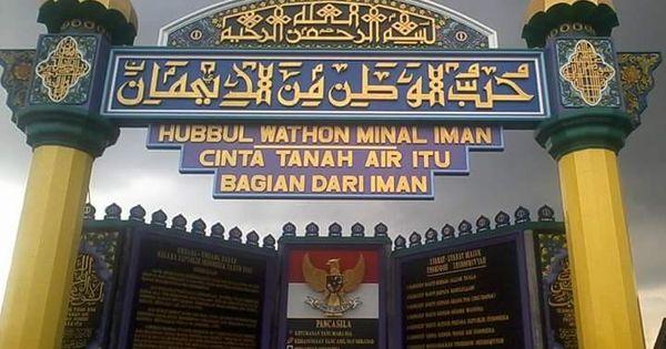 Falsafah Hubbul Wathan Minal iman