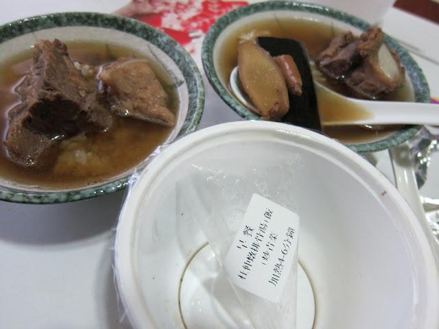 杜仲燉排骨湯+飯